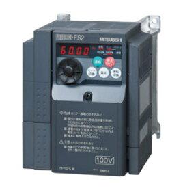 【ポイント最大14倍3/21〜28エントリー必須】FR-FS2-0.8K 三菱 ファンインバーター (単相100V、容量0.8kW)