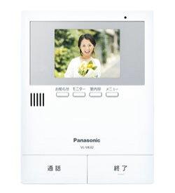 VL-V632K パナソニック テレビドアホン用増設モニター