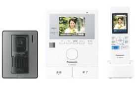 【ポイント最大10倍(+SPU)12/4〜11限定】 VL-SWD220K パナソニック ワイヤレスモニター付テレビドアホン