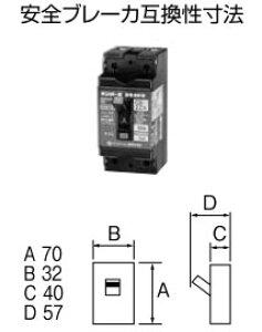2ZA0615 テンパール工業 小型漏電遮断器(2P・2E・30AF・6A)