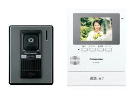 【あす楽】VL-SE30XL パナソニック テレビドアホン(電源直結式)