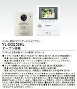 【ポイント最大23倍12/4〜11エントリー必須】VL-SGE30KL パナソニック ワイヤレステレビドアホン(電源コード式)