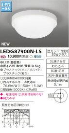 【ポイント最大24倍6/4〜11エントリー必須】LEDG87900N-LS 東芝 LED浴室灯(15W、昼白色)