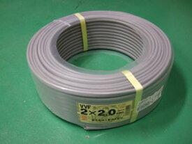 【ポイント最大12倍6/1エントリー必須】VVF2_0x2-100M 矢崎 VVF2.0mm×2芯(100m)電線