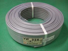 【ポイント最大12倍6/1エントリー必須】VVF2_6x3-100M VVF2.6mm×3芯(100m)