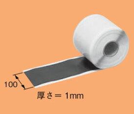 PT2 ネグロス ケーブル保護テープ バリアテープ(幅100mm、2m)