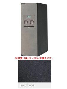 CTNR4010LTB パナソニック 戸建住宅用宅配ボックス コンボ スリムタイプ(左開き、前出し、鋳鉄ブラック色)