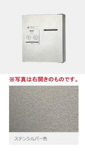CTNR4140RSC パナソニック 集合住宅用宅配ボックス コンボ-メゾン コンパクトタイプ(専有使い、右開き、ステンシルバー色)