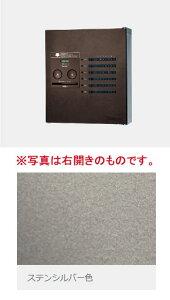 CTNR4640LSC パナソニック 集合住宅用宅配ボックス コンボ-メゾン コンパクトタイプ(共用使い(6錠)、左開き、ステンシルバー色)