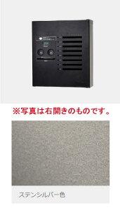 CTNR4840RSC パナソニック 集合住宅用宅配ボックス コンボ-メゾン コンパクトタイプ(共用使い(8錠)、右開き、ステンシルバー色)