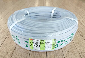 【あす楽】矢崎 EM-EEF2.0mm×3芯(100m)電線 600Vポリエチレン絶縁耐燃ポリエチレンシース平型ケーブル