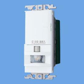 WTK1411WK パナソニック かってにスイッチ 親器(4線式、ホワイト)