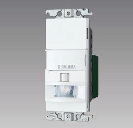 WTK1511W パナソニック かってにスイッチ(2線式、ホワイト)