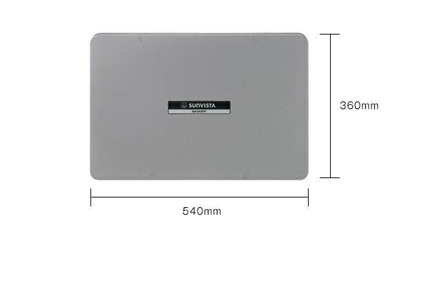 JH-45HB3 シャープ 太陽光発電用パワーコンディショナー パワコン(4.5kWタイプ、屋内・屋外兼用)【設置場所の情報必須】
