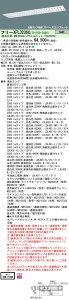 【9/13 17:00〜ポイント最大6倍】XFL323SCLT9+LDL40SN1426x2 パナソニック 埋込LEDベースライト・スペースコンフォート[2600lmタイプ](調光型、36W、昼白色)