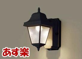 【あす楽】LSEWC4033LE1 パナソニック 住宅照明 FreePa段調光省エネ型 LEDポーチライト(LSシリーズ、5.2W、拡散タイプ、電球色)