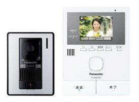 VL-SVD302KL パナソニック テレビドアホン