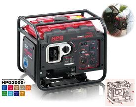 HPG3000i ワキタ インバーター発電機(3kw)