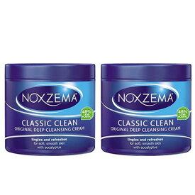 ●NOXZEMA ノグゼマ ディープ クレンジング クリーム 340g×2個