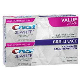 クレスト3Dホワイトブリリアンス歯磨き粉 116g×2 お買い得セット (Crest 3D White Brilliance Whitening Toothpaste) ペパーミント 【KM】
