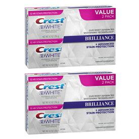 クレスト3Dホワイトブリリアンス歯磨き粉 116g×4個 超お買い得セット (Crest 3D White Brilliance Whitening Toothpaste) ペパーミント【MB】