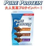 LABRADANutritionMuscleMassGainerChocolate5443g(チョコレート味)PureProtein高プロテインバーチョコ3種類18本お買い得パック!