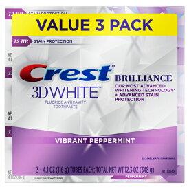 クレスト3Dホワイトブリリアンス歯磨き粉 116g×3個 お買い得セット (Crest 3D White Brilliance Vibrant Whitening Toothpaste) ペパーミント 【MB】