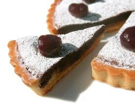 スイーツ タルト チェリーとカシスのタルト20cmお誕生日プレゼントにもGoo!!敬老の日 プレゼント タルトケーキ ケーキ お取り寄せ ギフト