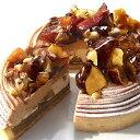 栗とコーヒーのほろ苦タルト16cm お取り寄せスイーツ ケーキ モンブラン 栗 マロン タルト スイーツ バースデーケーキ…