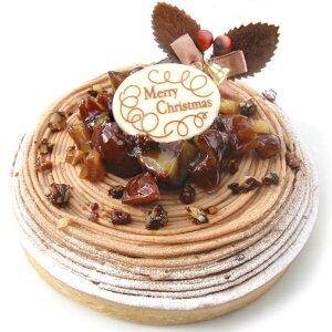 クリスマスケーキ 2019 予約 Xmas栗のスペシャルクリスマスケーキ16cmモンブラン 栗 コーヒー タルト ギフト プレゼント お取り寄せ 大人 子供