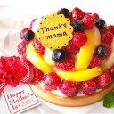 母の日 スイーツ ケーキ プレゼント ギフト フルーツタルト 14cmチーズケーキ フルーツケーキ 花束 お取り寄せ お取り寄せスイーツ 人…