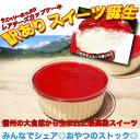 スイーツ スペシャルスイーツ レアチーズカップケーキ