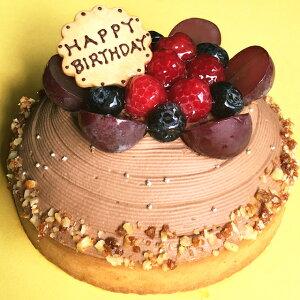 【メッセージプレート付き】木苺のチョコレートバースデーケーキ14cmバースデーケーキ 誕生日ケーキ チョコレートケーキ スイーツ ケーキ ギフト プレゼント 御祝い 結婚記念日プレート・