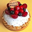 【メッセージプレート付き】木苺のホワイトバースデーケーキ14cmバースデーケーキ 誕生日ケーキ 記念日 スイーツ プレゼント 苺 ケーキ…