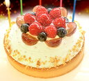 【一日5台限定】木苺のホワイトバースデーケーキ14cm【プレート・キャンドル5本無料】バースデーケーキ 誕生日ケーキ スイーツ02P03Dec16