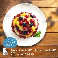フルーツのバースデーケーキは3サイズ