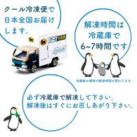 冷凍配送で日本全国にお届けします