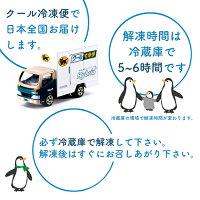 冷凍配送で日本全国お届けします