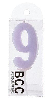 ナンバーキャンドル9