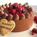 チョコレートケーキ with Crimson berry 14cmチョコレートケーキ 誕生日ケーキ バースデーケーキ プレゼント ケーキ …