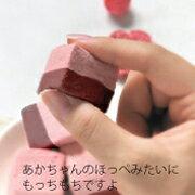 ギモーヴチョコベリー