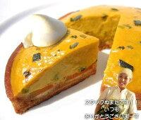かぼちゃカスタードの金色タルト