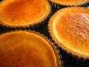 濃厚ブルーチーズタルト20cm極上ブルーチーズタルトより濃厚ブルーチーズ スイーツ ケーキ タルトケーキ お取り寄せ …