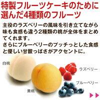 特製フルーツケーキのために選んだフルーツ