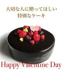 大切な人に贈ってほしい特別なケーキ