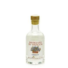 【よりどり6本以上、送料無料】 ヴィラデスト グラッパ ディ メルロー 45% Villa d Est Distillato di Vinaccia di Merlot 200ml