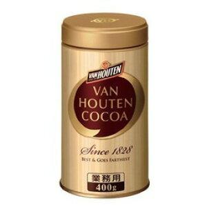 【無糖 純ココア】 VHココアパウダー 400g ヴァンホーテン バンホーテン 業務用ココア ピュアココア ココア 製菓用 業務用ココア VAN HOUTEN 400g