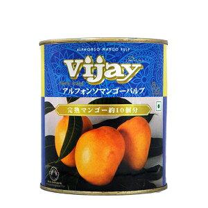 ヴィジャイ マンゴーパルプ 850g インド