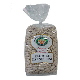 カステルッチョ カンネリーニ 500g (シロインゲン)