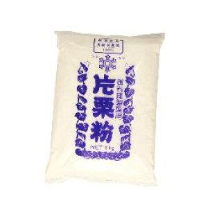 国産 かたくり粉 1kg